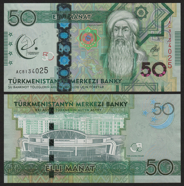 Turkmenistan 50 Manat 2017 5th Asian games,   /