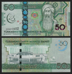 Turkmenistan 50 Manat 2017 5th Asian games,   / B232zz