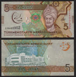 Turkmenistan 5 Manat 2017 5th Asian games,   ZZ -  Replacement