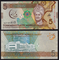 Turkmenistan 5 Manat 2017  B229a 5th Asian games    New