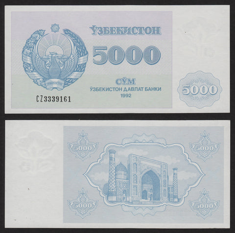banknote of Uzbekistan 5000 Som in AU condition