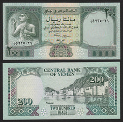 banknote of Yemen Arab Republic 200 Rials in UNC condition