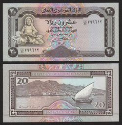 banknote of Yemen Arab Republic 20 Rials in UNC condition