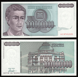 banknote of Yugoslavia 100000000  in UNC condition