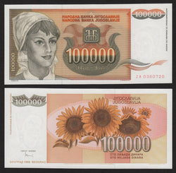 banknote of Yugoslavia 100000 Dinara in UNC condition