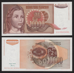 banknote of Yugoslavia 10000 Dinara in UNC condition