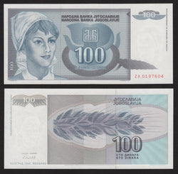 banknote of Yugoslavia 100 Dinara in UNC condition