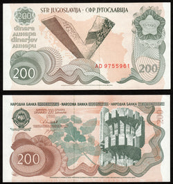 banknote of Yugoslavia 200 Dinara in AU condition