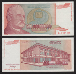 banknote of Yugoslavia 500000000000 Dinara in AU condition