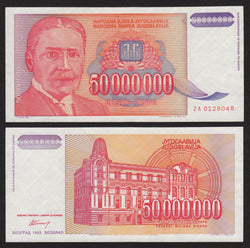 banknote of Yugoslavia 50000000 Dinara in EF condition