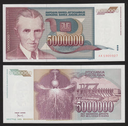 banknote of Yugoslavia 5000000 Dinara in UNC condition