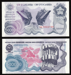 banknote of Yugoslavia 500000 Dinara in UNC condition