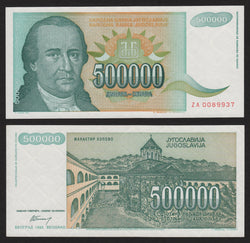 banknote of Yugoslavia 500000 Dinara in AU condition