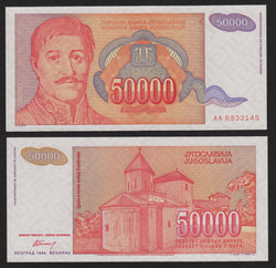 banknote of Yugoslavia 50000 Dinara in UNC condition
