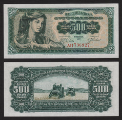 banknote of Yugoslavia 500 Dinara in AU condition