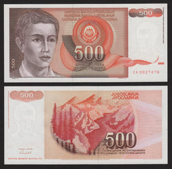 banknote of Yugoslavia 500 Dinara in UNC condition