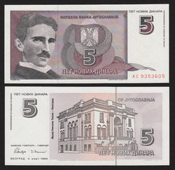 banknote of Yugoslavia 5 Novih Dinara in UNC condition
