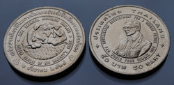 Thailand coin 50 Baht  1996  KM# Y336 World Food Summit