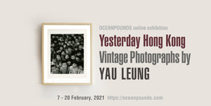 YESTERDAY HONG KONG by Yau Leung