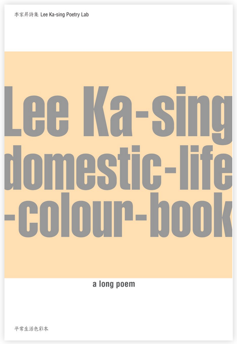 domestic-life-colour-book