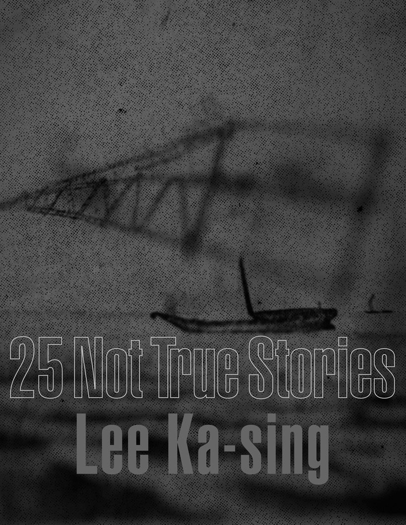 Lee Ka-sing - 25 Not True Stories (ebook)