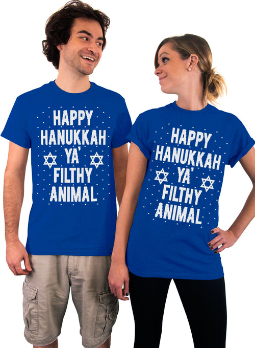 Happy Hanukkah Ya Filthy Animal T-Shirt - Unisex T-Shirt