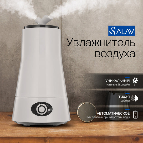 2.5L Ultrasonic Portable Mist Maker Air Humidifier