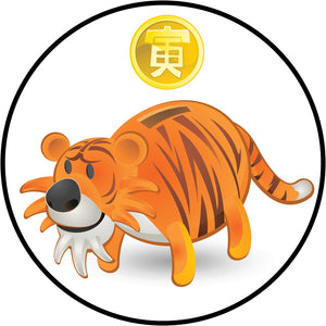 Cute Chinese Zodiac Animal Piggy Bank Cartoon #1 - Tiger Border Around Image As Shown Vinyl Decal Sticker