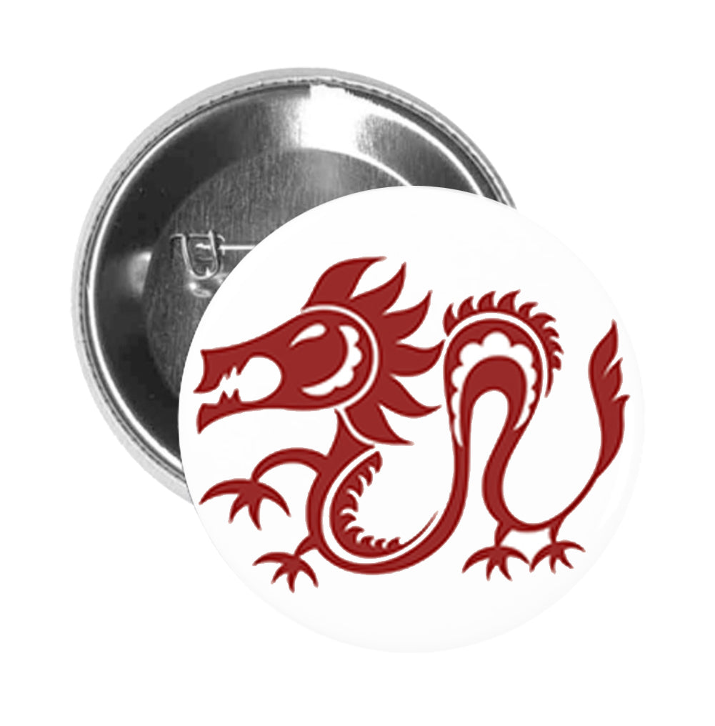 Round Pinback Button Pin Brooch Simple Maroon Chinese Astrology Zodiac Character Cartoon Icon - Dragon - Zoom