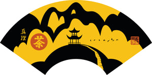Yellow Fan with Mountain and Pagoda Background Vinyl Decal Sticker