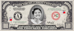Kiva Borrower: Collect the Daw_Swe_from_Myanmar 1,000 JobCoin Note