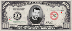 Kiva Borrower: Collect the Mahmoud_from_Palestine 1,000 JobCoin Note