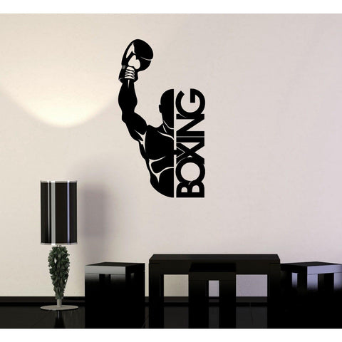 [ Best ] - Cool Wall Stickers for Boxing Lovers