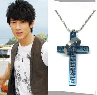 CHRISTIAN JEWELRY (MEN'S BLUE NECKLACE CROSS)