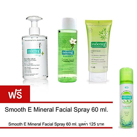 Smooth-E Extra Sensitve Facial Set (Free MINERAL FACIAL 60ml.)