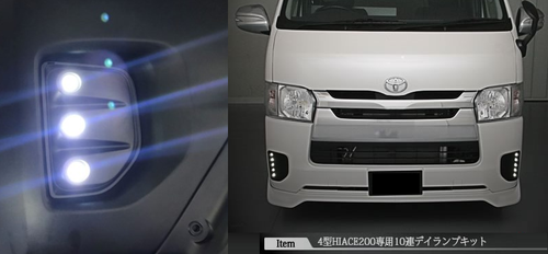 TOYOTA HIACE JDM LED FOG LIGHTS 2014 - 2018