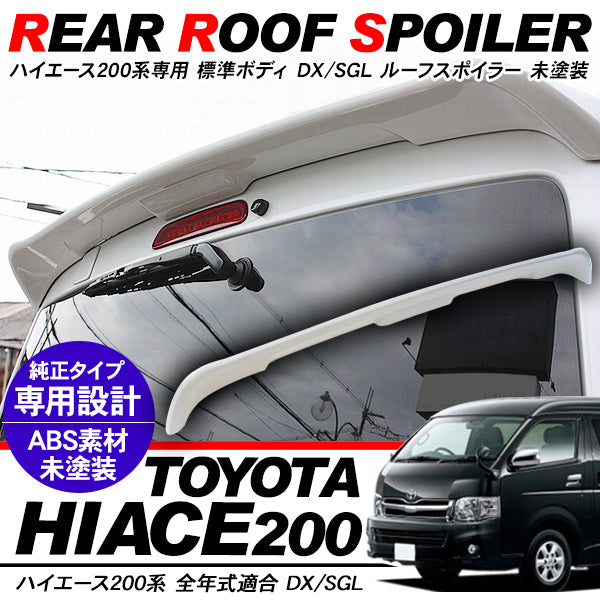 Toyota Hiace After Market Rear Wing / Spoiler 2004 - 2018