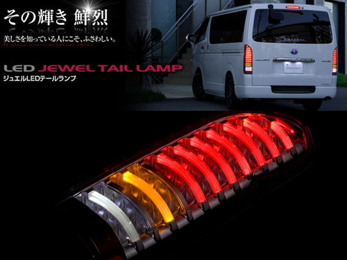 TOYOTA HIACE JDM Crystal LED Tail Lights