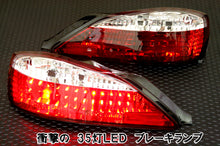 Nissan Silvia S15 Crystal Clear L.E.D  Tail Lights 1999 - 2002