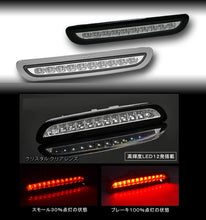 TOYOTA HIACE JDM Crystal LED Break Light 2004 - 2014