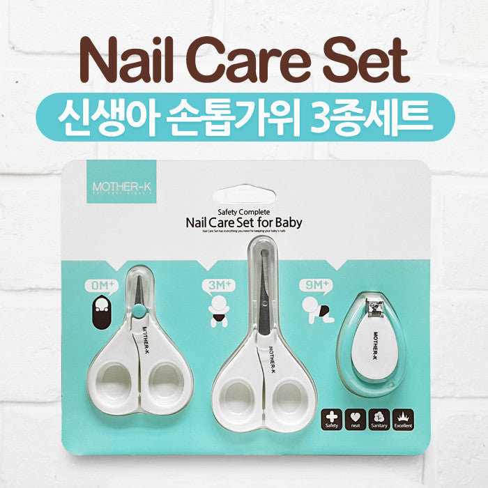 Mother-K Nail Care Set For Baby