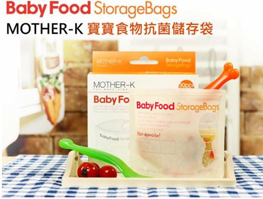 Mother-K Baby Food Storage Bags 30pcs (200ml)