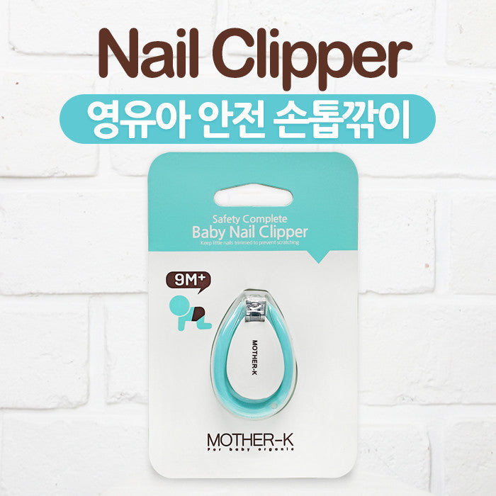 Mother-K Baby Nail Clipper