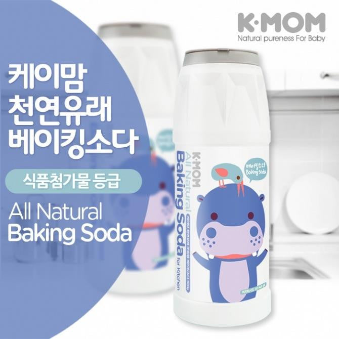 Kmom All Natural Baking Soda
