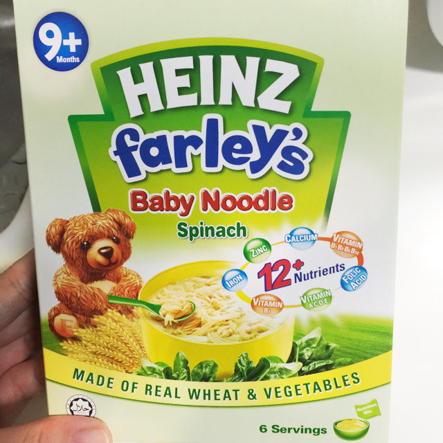 Heinz Baby Noodles - Spinach