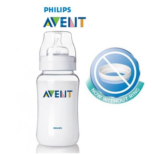 AVENT Feeding Bottle - Classic (330ml/11oz)