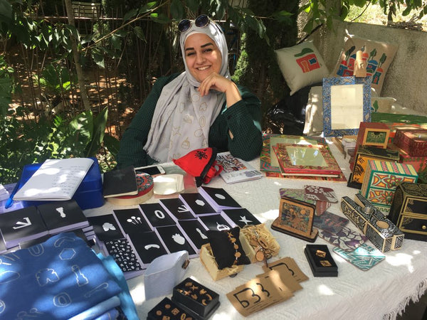 Handmade Palestine Market - Aya from Bonds without Borders