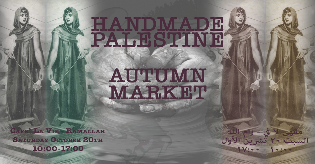 Press Release: Handmade Palestine Autumn Market
