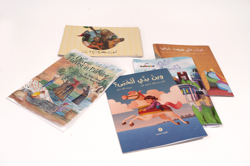 Arabic Children Stories & Educational Games