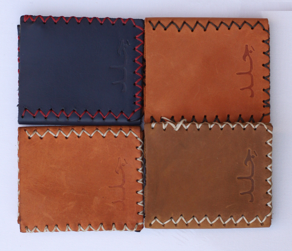 Leather Front Pocket Wallet | Handmade Palestine